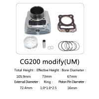 Quality CG200 Modify Motorcycle Cylinder Kit , 200cc Displacement Big Bore Cylinder Kits for sale
