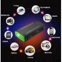 Buy CE certificate car jump starter power bank wholesale at wholesale prices