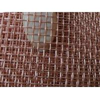 Quality Long service life Copper Mesh Cloth for Shielding or Filtering with pure copper proportion 99.9% (2 to 200 mesh/inch) for sale