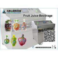 China Jelly | Ice Pop Filling Machine for Various Shape bag | Pre-Shaped Bag on sale