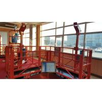 Quality 10.5m Aluminum Alloy Climbing Work Rope Suspended Platform with Steel Rope for sale
