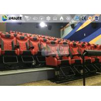 Quality 360 Degree Screen Large 4D Movie Theater With 30 Electronic Cinema Chair for sale