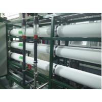 China RO System ,Reverse Osmosis Water +EDI +Mixed Bed for Power Boiler  System on sale