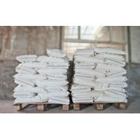 Buy cheap white powder Aluminum Dihydrogen Phosphate For Refractory as binder from wholesalers