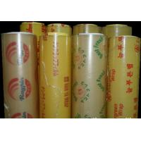 Buy cheap pvc cling film from wholesalers
