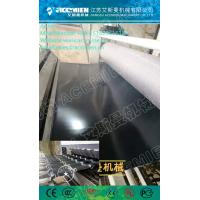 Buy plastic PVC ASA corrugated roofing tile making machine at wholesale prices