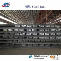 Quality BS Standard Track Steel Rail for sale