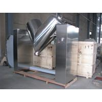 Quality High Speed V Shaped Mixer Powder Mixing Machine For Industrial for sale