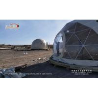 China Manufacturer 6m Outdoor Waterproof Luxury Geodesic Dome Hotel Glamping Tent for Sale for sale