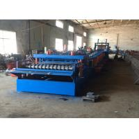 Buy 100-600 Cable Tray Roll Forming Machine PLC Control System XY150-600 at wholesale prices