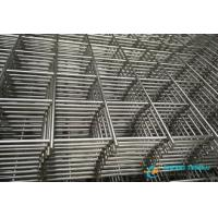 Quality Heavy Duty Welded Wire Mesh Stainless Steel With 2mm to 4mm Wire for sale