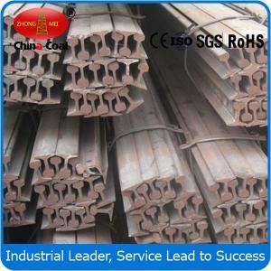Quality 18kg Light Rail, Light Rail, Light steel rail for sale