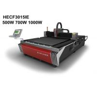 Quality Carbon Stainless Steel Fiber Laser Cutting Machine 0.2mm - 8mm Cutting Thickness for sale
