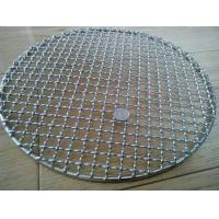 China Barbecue crimped wire mesh,Stainless Steel Barbecue Wire Mesh for Roast on sale