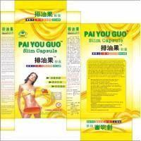 Quality Pai You Guo Capsules for sale