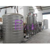 Buy 3.15kw Electric Pure Water Ro System Reverse Osmosis Water Filter 3000L / H at wholesale prices