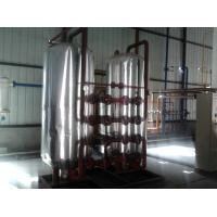 Quality Cryogenic Air Separation Unit Generator For Oxygen Nitrogen Gas Plant for sale