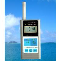 Quality Sound level Meter SL-5858 for sale
