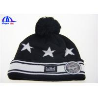 Quality 100% Acrylic Knit Beanie With Jacquard Logo And Wiht Woven Label Patch On Front for sale