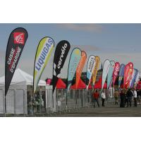 Buy cheap Customized print flying banner,teardrop banner,beach flags from wholesalers