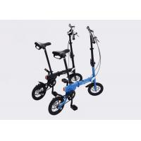 Inflated Tire Four Color Folding Push Bikes , Fashion Mini Kids Folding Bike