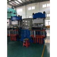 Buy cheap High Efficiency Vacuum Compression Molding Machine , Kitchen 300 Ton Silicone from wholesalers