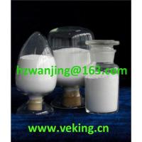 China Nano titanium dioxide used for Color Shifting Paint on sale