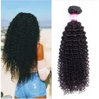 Buy cheap Afro Curly 100% Brazilian Human Virgin Hair Weft Extensions Natural Color from wholesalers