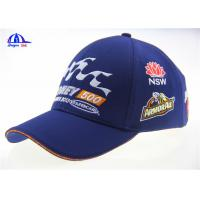 Quality Cool Printed Polyester Six Panel Sandwich Baseball Cap Custom Made Baseball Caps for sale
