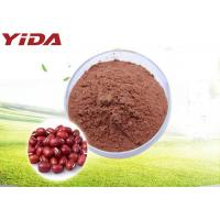 Quality Food Grade Red Bean Fiber Powder For Weight Loss For Daily Use Reduce Edema for sale