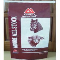 Quality QDCD Durable BOPP Laminated Bags , PP Woven Laminated Bag For Horse Feed for sale
