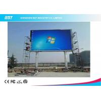 Quality SMD2727 Outdoor Advertising LED Display , Large Outdoor LED Display Screens for sale