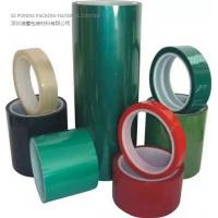 3.5 KV Insulation Heat Resistant Adhesive Tape With 180℃ Silicone Adhesive Coated for sale