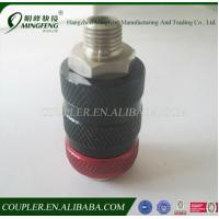 Quality European safety type universal quick coupler for sale