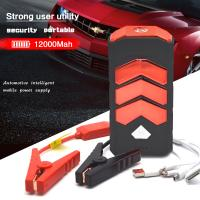 Quality 2016 new design 12V portable jump starter with peak current 600amps for sale
