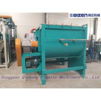600KG Horizontal Ribbon Blender Plastic Screw Stirring Double Paddle Mixer Machine