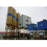 China Shantui HZS25E of Concrete Mixing Plants having the theoretical productivity in 25m3 / h on sale