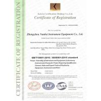 ZHENGZHOU NANBEI INSTRUMENT EQUIPMENT CO.,LTD Certifications