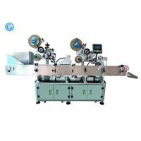 Lipstick Oral Liquid Double Side Sticker Labeling Machine With Adjustment Mechanism
