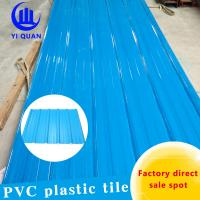 Quality Pvc Roof Tiles Corrugated Heat Resistant Sound Resistant Pvc Roof Sheet for sale