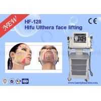 Quality 4Mhz / 7Mhz Vertical HIFU Machine For Facial Wrinkle / Freckle / Acne Removal for sale