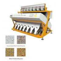 China WS-B4W 256 Channels Color Sorter Machine For Wheat / Sunflower / Pepper / Oat on sale
