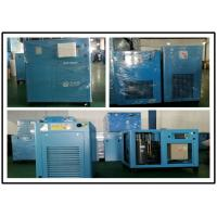 China Industrial Stationary Air Compressor 45KW , PM VSD Screw Type Air Compressor on sale