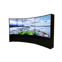 Quality Curved Screen Oled Video Wall 55 Inch 500cd/m2 Brightness For Advertising for sale