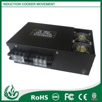 Buy cheap hot selling product 2016 Electro Magnetic Stove Core from wholesalers