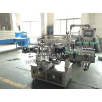 Buy Professional Mineral WaterBottle Labeling Machine 300pcs / Minute High Performance at wholesale prices