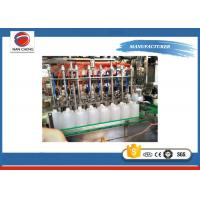 Quality High Stability Cooking Oil Auto Oil Filling Machine High Filling Precision for sale