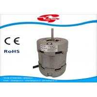 Quality 4 Speeds YY 8040 Capacitor AC Fan Motor used for Kitchen range hood for sale