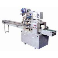 Quality best pencil sharpener packing machine ALD~450 for sale