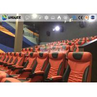 Quality 2 Years Warranty 4D Motion Theatre 3 Seat Red Color Motion Rides Electric System for sale